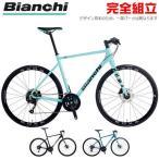 Bianchi(ビアンキ) 2018年モデル ROMA 3(ローマ3)クロスバイク