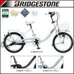 ブリヂストン シティバイク bikke2 b ダイナモランプ  BK036 タイヤサイズ:20x2.125 シフト:3段 ビッケ2 自転車 BRIDGESTONE ブリジストン