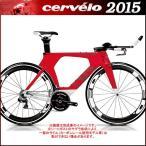 サーヴェロ P5 Dura-Ace(トライアスロン/TT)(自転車)(CERVELO/サーベロ)