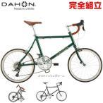 DAHON(ダホン) 2017年モデル Dash Altena ダッシュ アルテナ 折りたたみ自転車 フォールディングバイク