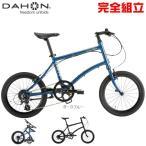 DAHON(ダホン) 2017年モデル Dash P8