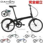 DAHON(ダホン) 2017年モデル Route ルート 折りたたみ自転車 フォールディングバイク