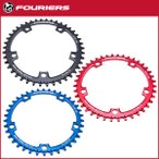 FOURIERS(フォーリアーズ) NARROW-WIDE SINGLE FRONT CHAINRING PCD130(チェーンリング) (特価30%OFF!) 大特価半額