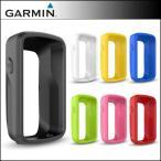 GARMIN シリコンケース エッジ820J用 ガーミン