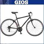 GIOS 2017年モデル クロスバイク 限定カラー