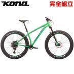KONA コナ 2020年モデル WOZO ウォーゾー 27.5インチ ファットバイク