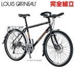 ルイガノ ビーコン9.0 ロードバイク LOUIS GARNEAU BEACON9.0