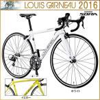 ショッピングルイガノ LOUIS GARNEAU ルイガノ ロードバイク 2016年モデル LGS-CEN(30%OFF) (送料無料/沖縄・離島除く)