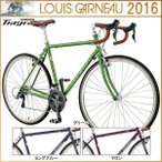 LOUIS GARNEAU ルイガノ ロードバイク 2016年モデル LGS-CT