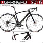 GARNEAU ガノー ロードバイク 2016年モデル GENNIX E1 ELITE ジェニックスE1エリート(LOUIS GARNEAU ルイガノ) 大特価半額