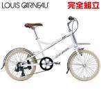 ルイガノ イーゼル7.0 LG WHITE ミニベロ LOUIS GARNEAU EASEL7.0
