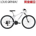 ルイガノ グラインド8.0 LG WHITE 26インチ マウンテンバイク LOUIS GARNEAU GRIND8.0