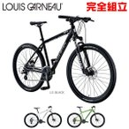 ルイガノ グラインド9.0 マウンテンバイク LOUIS GARNEAU GRIND9.0