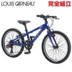 ルイガノ J20 LG BLUE 20インチ 子供用自転車 LOUIS GARNEAU J20
