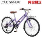ルイガノ J22プラス LAVENDER 22インチ 子供用自転車 LOUIS GARNEAU J22 plus