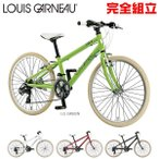 ルイガノ J24 クロス ジュニアバイク LOUIS GARNEAU J24 CROSS