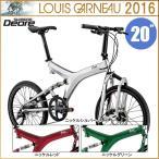 ショッピングルイガノ LOUIS GARNEAU ルイガノ 折りたたみ自転車 2016年モデル LGS-JEDI MS LGSジェダイMS