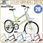 LOUIS GARNEAU ルイガノ ミニベロ 2016年モデル LGS-MV 1(30%OFF) (送料無料/沖縄・離島除く)