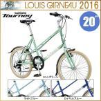 """ルイガノ 2016 LGS-MV 1M ミニベロ/小径車 20"""" LOUIS GARNEAU 2016年モデル 自転車"""