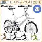 ルイガノ 2016 LGS-MV E 電動自転車