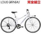 ルイガノ マルチウェイ27 LG WHITE クロスバイク LOUIS GARNEAU MULTIWAY27