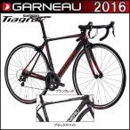 GARNEAU ガノー ロードバイク 2016年モデル SONIX PERFORMANCE ソニックパフォーマンス(LOUIS GARNEAU ルイガノ) 大特価半額
