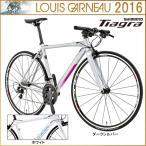 LOUIS GARNEAU ルイガノ クロスバイク 2016年モデル LGS-RSR 2(フラットバーロード)(40%OFF)
