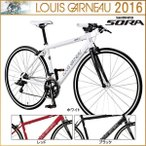 LOUIS GARNEAU ルイガノ クロスバイク 2016年モデル LGS-RSR 3(フラットバーロード)(30%OFF)(送料無料/沖縄・離島除く)