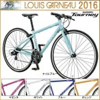 LOUIS GARNEAU ルイガノ クロスバイク 2016年モデル LGS-RSR 4(フラットバーロード)(40%OFF)