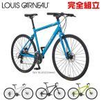 ルイガノ セッター9.0 ディスク クロスバイク LOUIS GARNEAU SETTER9.0 DISC