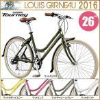 LOUIS GARNEAU ルイガノ クロスバイク 2016年モデル LGS-TR 2(40%OFF)