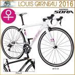 ショッピングルイガノ LOUIS GARNEAU ルイガノ ロードバイク 2016年モデル LGS-WSR(女性用)(30%OFF) (送料無料/沖縄・離島除く)