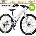 ショッピングルイガノ LOUIS GARNEAU ルイガノ 子供用自転車 2016年モデル LGS-XCB SL(27.5インチ)(30%OFF) (送料無料/沖縄・離島除く)