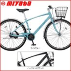 MIYATA(ミヤタ) EX-CROSSEX(クロス ベルト) クロスバイク 2017年ラインナップ