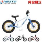 NESTO ネスト 2020年モデル FAST KID ファスト キッド キックバイク