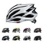 OGK KABUTO(カブト) サイクリングヘルメット ZENARD(ゼナード) ロード用 JCF公認 オージーケー