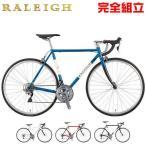 RALEIGH(ラレー) 2016年モデル カールトン-F/Carlton-F(CRF)(ロードバイク)
