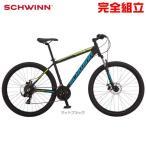SCHWINN シュウィン 2020年モデル MESA 2 メサ2 マウンテンバイク