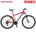 SCHWINN シュウィン 2020年モデル MESA 3 メサ3 マウンテンバイク