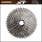 SHIMANO DEORE XT(シマノ ディオーレ XT) CS-M8000 HG-X11カセットスプロケット 11スピード  11-42T (フロント:シングル専用)