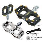 TIOGA(タイオガ) シュアーフット 9/SureFoot 9 (PDL111)(フラットペダル)(ロード用)(自転車用)