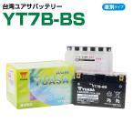 バイクバッテリー ユアサ   YT7B-BS YT7B-4互換 YUASA マジェスティ  新品【1年補償】 バイクパーツセンター