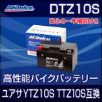 DTZ10S TTZ10S互換 YTZ10S互換 ACデルコ  CB400SF NC39 シャドウスラッシャー YZF-R1 ドラッグスター400 マグザム バイクパーツセンター