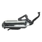 ホンダ ライブディオ/ZX AF34 AF35 規制後マフラー メッキカバー 新品 バイクパーツセンター