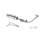 スズキ アドレスV125/G CF46A ステンレスショートマフラー 新品 バイクパーツセンター