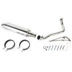 ホンダ PCX JF28 カスタムマフラー ステンレス 新品 バイクパーツセンター