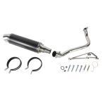 ホンダ PCX JF28 カスタムマフラー カーボン 新品 バイクパーツセンター