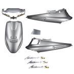 スズキ アドレスV100 CE11A 外装セット 5点 銀 シルバー エンブレムセット バイクパーツセンター