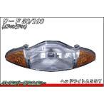 ホンダ リード50/100 ヘッドライトアセンブリ AF48/JF06 バイクパーツセンター