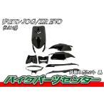 ヤマハ リモコンジョグZRエボリューション SA16J 外装セット 8点 黒 ブラック 新品 バイクパーツセンター